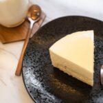 japanese cheesecake - Ricettepercucinare.com